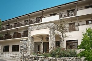 Hotel San Stefano_accommodation_in_Hotel_Thessaly_Magnesia_Mouresi