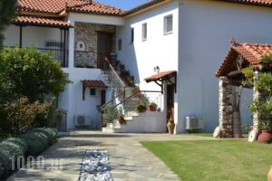 Kolios House_accommodation_in_Hotel_Sporades Islands_Skiathos_Skiathos Chora