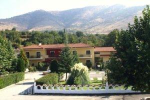 Galilaios Guesthouse_accommodation_in_Hotel_Macedonia_Kozani_Siatista