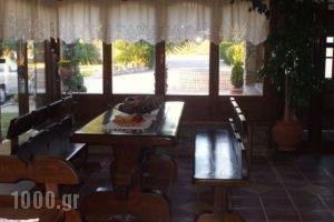 Galilaios Guesthouse_best deals_Hotel_Macedonia_Kozani_Siatista