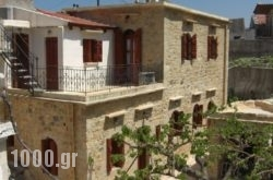Patriko Traditional Stone Houses in Sfakia, Chania, Crete
