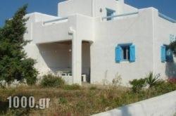 Christo Rooms & Studios in Apollonia, Milos, Cyclades Islands