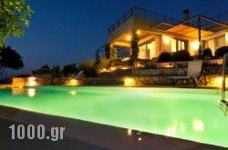 Daedalos & Ikaros Villas in Akrotiri, Chania, Crete