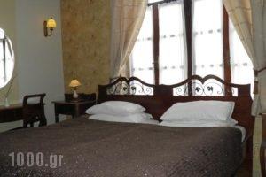 Hagiati Anastasiou Hotel & Spa_lowest prices_in_Hotel_Macedonia_Imathia_Naousa