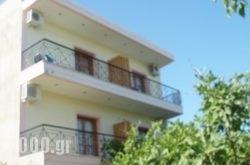 Hellen Studios in Skiathos Chora, Skiathos, Sporades Islands
