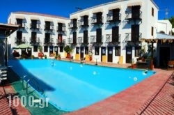 Atlantis Hotel in Spetses Chora, Spetses, Piraeus Islands - Trizonia