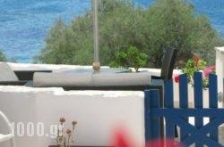 Deep Blue in Naxos Chora, Naxos, Cyclades Islands