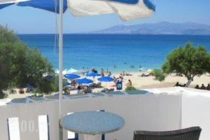 Deep Blue_lowest prices_in_Hotel_Cyclades Islands_Naxos_Naxos chora