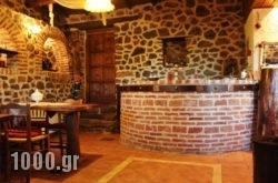 Iaspis Guesthouse in  Argos Orestiko , Kastoria, Macedonia
