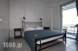 Villa 9 Muses in Syros Rest Areas, Syros, Cyclades Islands