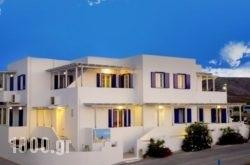 Villa Sosanna in Milos Chora, Milos, Cyclades Islands