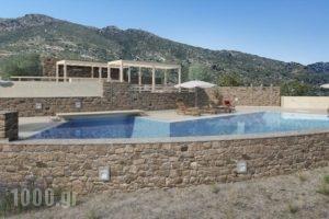 Ostria Village_holidays_in_Hotel_Cyclades Islands_Ios_Ios Chora