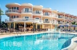 Arkadia Hotel in  Laganas, Zakinthos, Ionian Islands