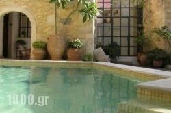 Villa Maroulas in Rethymnon City, Rethymnon, Crete
