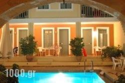 Vecchio Hotel in Rethymnon City, Rethymnon, Crete