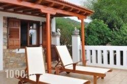 Anatoli Villa in Alonnisos Chora, Alonnisos, Sporades Islands