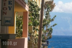 Pension Mary_holidays_in_Hotel_Crete_Lasithi_Aghios Nikolaos