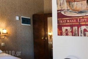 Polys Guest House_best prices_in_Hotel_Macedonia_Pieria_Katerini