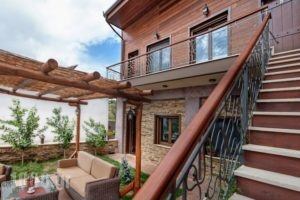 Polys Guest House_travel_packages_in_Macedonia_Pieria_Katerini