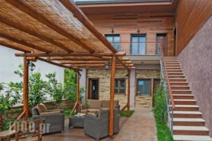 Polys Guest House_holidays_in_Hotel_Macedonia_Pieria_Katerini