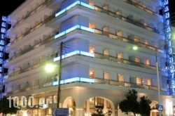 Maniatis Hotel in Agnondas, Skopelos, Sporades Islands