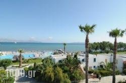 Mastichari Bay Hotel in Kos Rest Areas, Kos, Dodekanessos Islands
