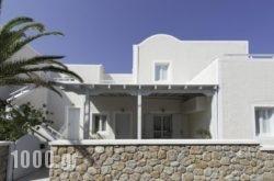 Makris Hotel in kamari, Sandorini, Cyclades Islands