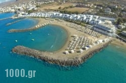 Knossos Beach Bungalows & Suites in Vathianos Kambos, Heraklion, Crete