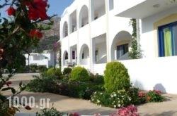 Irinoula Apartments in Livadia, Tilos, Dodekanessos Islands