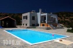Savvanas Villas in  Astros, Arcadia, Peloponesse