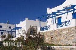 Blue Horizon Ios in Ios Chora, Ios, Cyclades Islands