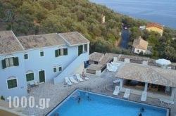 Corfu Residence in Nisaki , Corfu, Ionian Islands