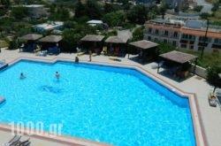 Telhinis Hotel in Kallithea, Rhodes, Dodekanessos Islands