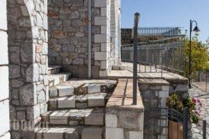 Aeropi_lowest prices_in_Hotel_Thessaly_Magnesia_Pilio Area