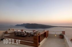 Oia Mansion in Sandorini Rest Areas, Sandorini, Cyclades Islands