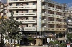Hotel Samaras in Lamia, Fthiotida, Central Greece