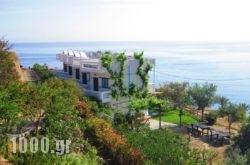 Diana Apartments in Aghia Pelagia, Heraklion, Crete