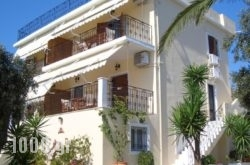 Villa Nikos & Rania in Skiathos Chora, Skiathos, Sporades Islands