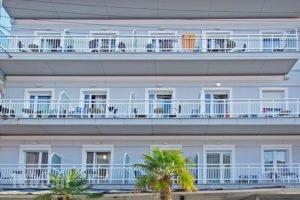 Olympus_accommodation_in_Hotel_Macedonia_Pieria_Paralia Katerinis