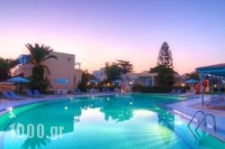 Venus Apartments in Sfakia, Chania, Crete
