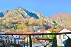 Guesthouse Lina in Edessa City, Pella, Macedonia