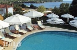 Magic Hotel in Pinakates, Magnesia, Thessaly