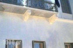 Hydroussa Hotel Hydra in Hydra Chora, Hydra, Piraeus Islands - Trizonia