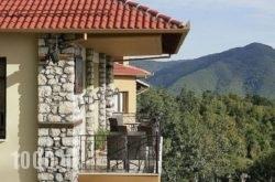 Nikelli in Katerini, Pieria, Macedonia