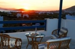 View To The Blue in Agia Anna, Naxos, Cyclades Islands
