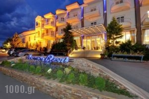Ioannou Resort_accommodation_in_Hotel_Macedonia_Kozani_Emporio