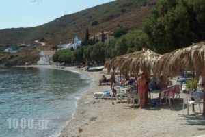Themelina Studios_travel_packages_in_Dodekanessos Islands_Kalimnos_Kalimnos Rest Areas