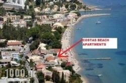 Costas Beach Apartments in Corfu Rest Areas, Corfu, Ionian Islands