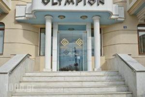 Olympion_best deals_Hotel_Central Greece_Attica_Piraeus
