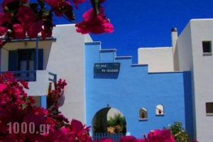 View To The Blue_best prices_in_Hotel_Cyclades Islands_Naxos_Agia Anna